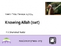 [Weekly Msg] Knowing Allah (swt) | H.I. Shamshad Haider | English