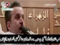 باسم کربلائی کی امام خامنہ ای کی شان میں گستاخی - Urdu Translation
