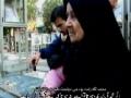 روز قیامت شھداء ہمارا گریبان پکڑ کر پوچھیںگے - Farsi sub Urdu