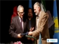 [23 Apr 2014] ECO cultural institute displays exquisite Iranian handicrafts - English