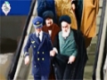 [Short Clip] عبدِ صالح - انقلابِ قرآن - بازبانِ امام خامنه ای - Farsi And Arabic