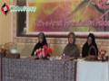 [Seminar] Khawateen or Jiddat pasandi - Isteqbal Khanwadae Shuhada - Rahe Amal Foundation - 18 April 2014 - Urdu