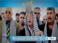 [25 Apr 2014] Reporter File - Activists slam Israeli regime for crimes (P.1 ) - English