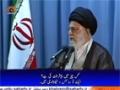صحیفہ نور | Rehbar Speeches | Pabandion key bawajud Iran ne taraqi ki | Supreme Leader Khamenei - Urdu