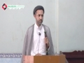 [Khutba e Juma] H.I Haider Naqvi - Current Situation of Pakistan - 25 April 2014 - Kharadar - Karachi - Urdu