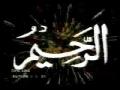 Asma ul hasna 99 names of Allah- Arabic