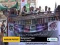 [27 Apr 2014] Fresh rally in Karachi against Shia killings - English