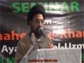 [Seminar On Shaheed Baqir Us Sadr (R.A)] Moulana Taqi Raza Abedi - 13 Apr 2014 - Urdu