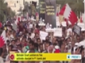 [29 Apr 2014] Bahraini Court sentences five activists charged in F1 bomb plot - English