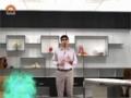 [30 Apr 2014] Payam Sehat   پیام صحت - Rahyey Sehetmand - Urdu