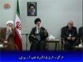 صحیفہ نور | Kalam Rehbar | Dushman ka dabao aur Propaganda lahasil hay | Supreme Leader Khamenei - Urdu