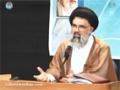 Jawanan wa Taleem - Masail wa Aafaat - Ustad Syed Jawad Naqavi - Urdu