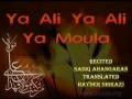 Ya Ali Moula - Persian sub English