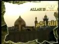 Azan - Arabic sub English