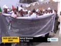 [07 May 2014] Gazans march in solidarity with Palestinian administrative detainees - English
