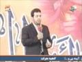 [Miladeh Imam Ali] Madad hayder - Haj Mahmood Karimi - Farsi