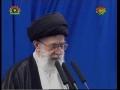 Friday Sermon - Leader Ayatollah Sayyed Ali Khamenei - 18th Sept - Urdu