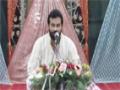 {2/4} [(محفل میلاد ولادت حضرت زہرا (س] - ISO Malir - 27 April 2014 - Karachi