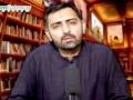 [Special Lecture 1/2] جوان اور خود سازی - Br. Syed Nusrat Abbas Bukhari - Urdu