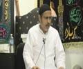 [04] - Tafseer Surah Yaseen By Ayatullah Sayed Kamal Emani - Dr Asad Naqvi - Urdu