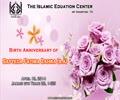 [06] Manqabat - Br. Munir Akbar - Birth Anniversary of Sayyeda Fatima Zahra (s.a) - 4/19/14 - Urdu