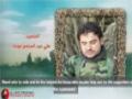 Hezbollah   Those who are close 73   Arabic sub English
