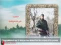 Hezbollah   Those who are close 74   Arabic sub English