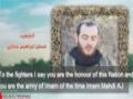 Hezbollah   Those who are close 75   Arabic sub English
