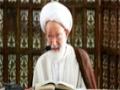 {07} [Ramahan Lecture] Quranic shine | ومضات قرآنية - Ayatullah Isa Qasim - Arabic