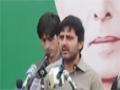 [بیداری ملت و استحکام پاکستان کانفرنس] Speech : Br. Nasir Shirazi - 18 May 2014 - Urdu