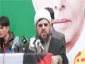 [بیداری ملت و استحکام پاکستان کانفرنس] Speech : H.I Nayyar Abbas - 18 May 2014 - Urdu