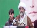 بیداری ملت و استحکام پاکستان کانفرنس H.I Raja Nasir Abbas (P.3) -18 May 14- Urdu