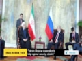 [21 May 2014] Iran and Russia have stressed the need to promote bilateral cooperation - English