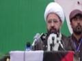 [بیداری ملت و استحکام پاکستان کانفرنس] H.I Amin Shaheedi (P.1) - 18 May 14 - Urdu