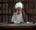 {20} [Ramadhan Lecture] Quranic shine | ومضات قرآنية - Ayatullah Isa Qasim - Arabic