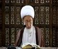 {18} [Ramadhan Lecture] Quranic shine | ومضات قرآنية - Ayatullah Isa Qasim - Arabic