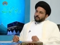 [23 May 2014] Namaz ki Ehmiyat | نماز کی اہمیت - Rahe Nijat | راہ نجات Urdu