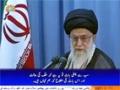 [27 May 2014] Media EU US mai berhtey Bohranon ki perdaposhi kerta hay - Supreme Leader Khamenei - Urdu