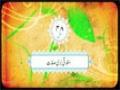 [48] Quran Fehmi Course - Lesson : Ikhlaqi Buri Siffaat - Urdu