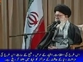 [30 May 2014] Enemy trying to demolish Islamic Republic,but can not reach its goals | Leader Syed Ali Khamenei - Urdu