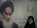 Tribute to Imam Khumenei - Short Speech - Urdu