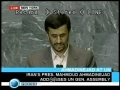 Ahmadinejad speech UNO Part 1-Imam Mehdi (a.s) and downfall of Zionist - English