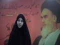 Tribute to Imam Khomeini Part II - Urdu