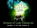 Sermon of Sayyeda Fatima Zahra (s.a) - Arabic sub English