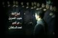 Bain Al-Kufa Wal Sham - بين الكوفة - Arabic