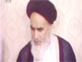 [04 June 2014] Special Report - خصوصی رپورٹ - Demise Anniversary of Imam Khomeini - Urdu