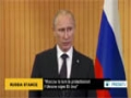 [06 June 2014] Russian president demands immediate ceasefire in eastern Ukraine - English