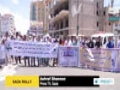 [06 June 2014] Global March to Jerusalem held in Gaza - English
