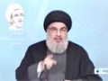 [06 June 2014] Nasrallah: Syria victory will impact Lebanon, region - English