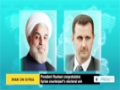 [08 June 2014] President Rouhani congratulates Syrian counterpart\'s electoral win - English